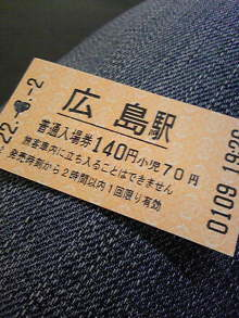 +++ りり☆Blog evolution +++ 広島在住OLの何かやらかしてる日記(ゝω・)o-DVC00126.jpg