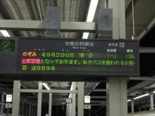 +++ りり☆Blog evolution +++ 広島在住OLの何かやらかしてる日記(ゝω・)o-20100602_014.jpg