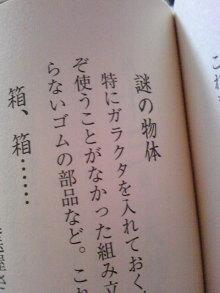 +++ りり☆Blog evolution +++ 広島在住OLの何かやらかしてる日記(ゝω・)o-DVC00136.jpg