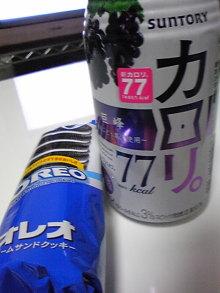 +++ りり☆Blog evolution +++ 広島在住OLの何かやらかしてる日記(ゝω・)o-DVC00147.jpg