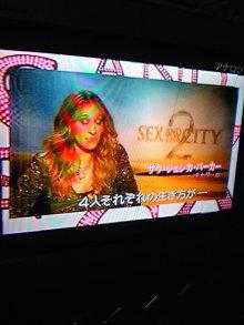 +++ りり☆Blog evolution +++ 広島在住OLの何かやらかしてる日記(ゝω・)o-DVC00148.jpg