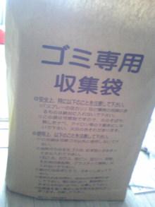 +++ りり☆Blog evolution +++ 広島在住OLの何かやらかしてる日記(ゝω・)o-DVC00151.jpg