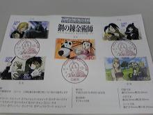 +++ りり☆Blog evolution +++ 広島在住OLの何かやらかしてる日記(ゝω・)o-DVC00179.jpg