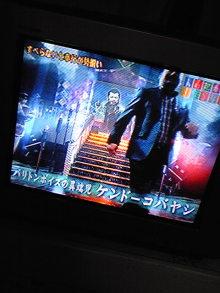 +++ りり☆Blog evolution +++ 広島在住OLの何かやらかしてる日記(ゝω・)o-DVC00245.jpg