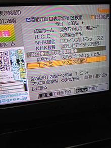 +++ りり☆Blog evolution +++ 広島在住OLの何かやらかしてる日記(ゝω・)o-DVC00263.jpg