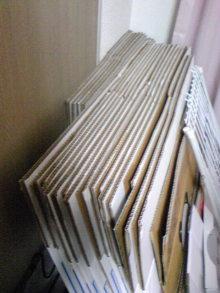 +++ りり☆Blog evolution +++ 広島在住OLの何かやらかしてる日記(ゝω・)o-DVC00275.jpg
