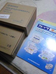 +++ りり☆Blog evolution +++ 広島在住OLの何かやらかしてる日記(ゝω・)o-DVC00277.jpg