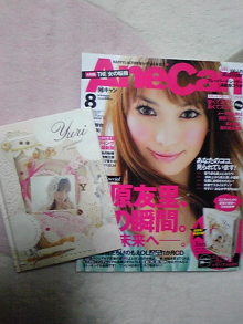 +++ りり☆Blog evolution +++ 広島在住OLの何かやらかしてる日記(ゝω・)o-DVC00302.jpg