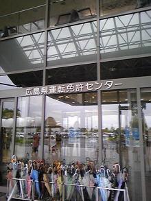 +++ りり☆Blog evolution +++ 広島在住OLの何かやらかしてる日記(ゝω・)o-DVC00315.jpg