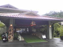 +++ りり☆Blog evolution +++ 広島在住OLの何かやらかしてる日記(ゝω・)o-DVC00325.jpg
