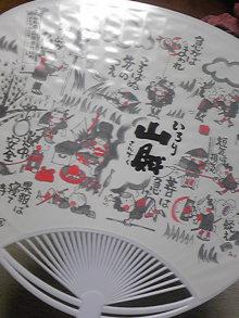 $+++ りり☆Blog evolution +++ 広島在住OLの何かやらかしてる日記(ゝω・)o-DVC00342.jpg