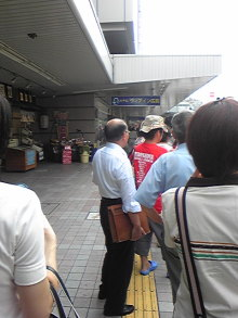 $+++ りり☆Blog evolution +++ 広島在住OLの何かやらかしてる日記(ゝω・)o-DVC00032.jpg