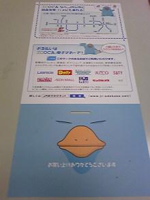 $+++ りり☆Blog evolution +++ 広島在住OLの何かやらかしてる日記(ゝω・)o-DVC00040.jpg