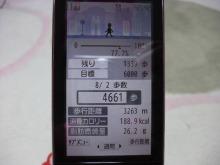 +++ りり☆Blog evolution +++ 広島在住OLの何かやらかしてる日記(ゝω・)o-DSCF7690.JPG