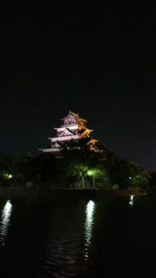 $+++ りり☆Blog evolution +++ 広島在住OLの何かやらかしてる日記(ゝω・)o-2010080120120000.jpg