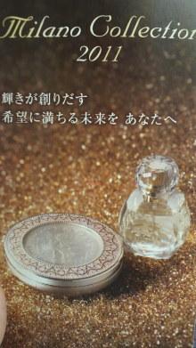 $+++ りり☆Blog evolution +++ 広島在住OLの何かやらかしてる日記(ゝω・)o-2010080317340001.jpg