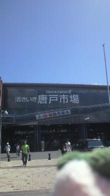 +++ りり☆Blog evolution +++ 広島在住OLの何かやらかしてる日記(ゝω・)o-2010080810470001.jpg