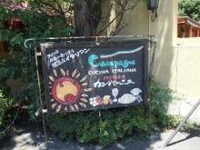 +++ りり☆Blog evolution +++ 広島在住OLの何かやらかしてる日記(ゝω・)o-DSCF7757.jpg