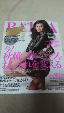 +++ りり☆Blog evolution +++ 広島在住OLの何かやらかしてる日記(ゝω・)o-2010081221280000.jpg