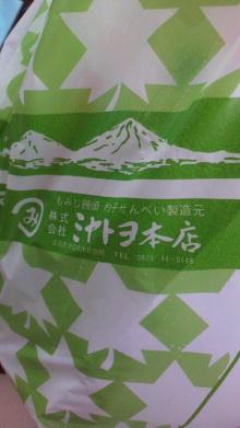 +++ りり☆Blog evolution +++ 広島在住OLの何かやらかしてる日記(ゝω・)o-2010081418470000.jpg