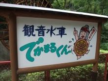 $+++ りり☆Blog evolution +++ 広島在住OLの何かやらかしてる日記(ゝω・)o-20100815_020.jpg