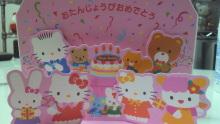 $+++ りり☆Blog evolution +++ 広島在住OLの何かやらかしてる日記(ゝω・)o-2010082700520000.jpg