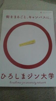 $+++ りり☆Blog evolution +++ 広島在住OLの何かやらかしてる日記(ゝω・)o-2010082817520001.jpg