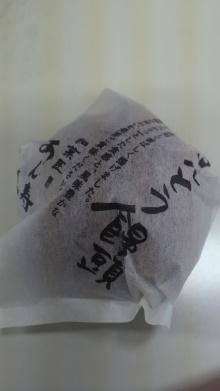 +++ りり☆Blog evolution +++ 広島在住OLの何かやらかしてる日記(ゝω・)o-2010083115010000.jpg