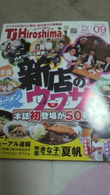 $+++ りり☆Blog evolution +++ 広島在住OLの何かやらかしてる日記(ゝω・)o-2010090920080000.jpg