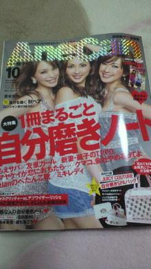 +++ りり☆Blog evolution +++ 広島在住OLの何かやらかしてる日記(ゝω・)o-2010090922240000.jpg