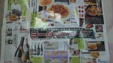 $+++ りり☆Blog evolution +++ 広島在住OLの何かやらかしてる日記(ゝω・)o-2010091022390000.jpg