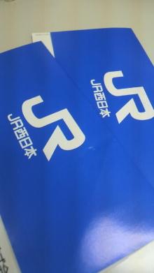 $+++ りり☆Blog evolution +++ 広島在住OLの何かやらかしてる日記(ゝω・)o-2010091312330000.jpg