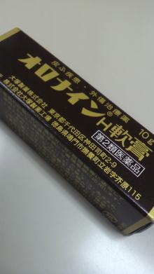 +++ りり☆Blog evolution +++ 広島在住OLの何かやらかしてる日記(ゝω・)o-2010091314160000.jpg