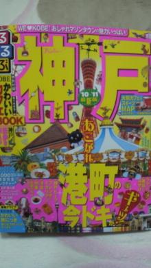+++ りり☆Blog evolution +++ 広島在住OLの何かやらかしてる日記(ゝω・)o-2010091318520000.jpg