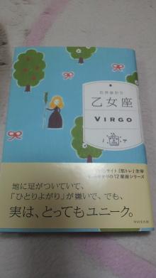 $+++ りり☆Blog evolution +++ 広島在住OLの何かやらかしてる日記(ゝω・)o-2010091318520001.jpg