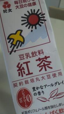 +++ りり☆Blog evolution +++ 広島在住OLの何かやらかしてる日記(ゝω・)o-2010091412050000.jpg
