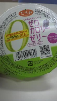 +++ りり☆Blog evolution +++ 広島在住OLの何かやらかしてる日記(ゝω・)o-2010091412050003.jpg
