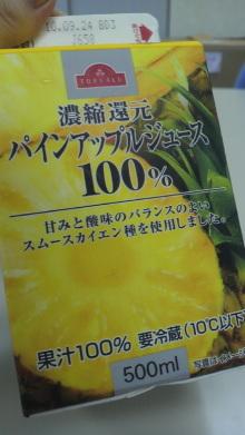 +++ りり☆Blog evolution +++ 広島在住OLの何かやらかしてる日記(ゝω・)o-2010091412050002.jpg