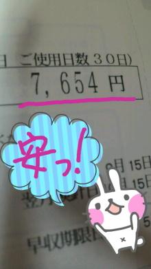 +++ りり☆Blog evolution +++ 広島在住OLの何かやらかしてる日記(ゝω・)o-2010091520360000.jpg