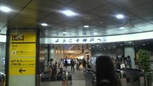 +++ りり☆Blog evolution +++ 広島在住OLの何かやらかしてる日記(ゝω・)o-2010091809070000.jpg