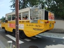 +++ りり☆Blog evolution +++ 広島在住OLの何かやらかしてる日記(ゝω・)o-20100918_073.jpg
