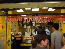 +++ りり☆Blog evolution +++ 広島在住OLの何かやらかしてる日記(ゝω・)o-20100918_120.jpg