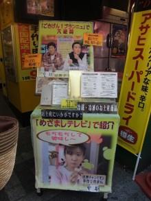 +++ りり☆Blog evolution +++ 広島在住OLの何かやらかしてる日記(ゝω・)o-20100918_119.jpg