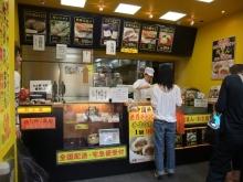 +++ りり☆Blog evolution +++ 広島在住OLの何かやらかしてる日記(ゝω・)o-20100918_121.jpg