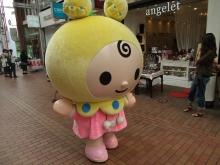 +++ りり☆Blog evolution +++ 広島在住OLの何かやらかしてる日記(ゝω・)o-20100918_125.jpg