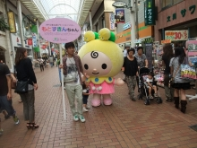 +++ りり☆Blog evolution +++ 広島在住OLの何かやらかしてる日記(ゝω・)o-20100918_126.jpg