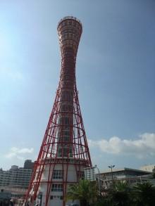 +++ りり☆Blog evolution +++ 広島在住OLの何かやらかしてる日記(ゝω・)o-20100918_134.jpg