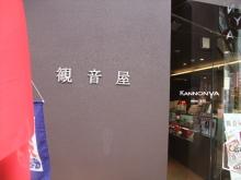 $+++ りり☆Blog evolution +++ 広島在住OLの何かやらかしてる日記(ゝω・)o-20100918_127.jpg