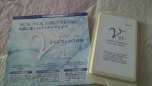 +++ りり☆Blog evolution +++ 広島在住OLの何かやらかしてる日記(ゝω・)o-2010092508500000.jpg