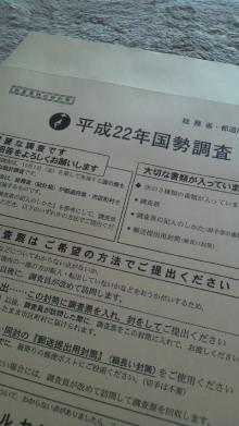 +++ りり☆Blog evolution +++ 広島在住OLの何かやらかしてる日記(ゝω・)o-2010092510370000.jpg